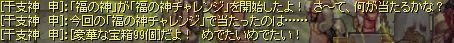 2016-01-03_00-25-04.jpg