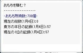 2016-01-04_01-55-17.jpg