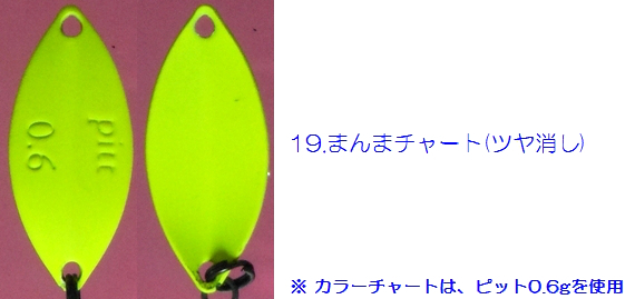 G492-19.jpg