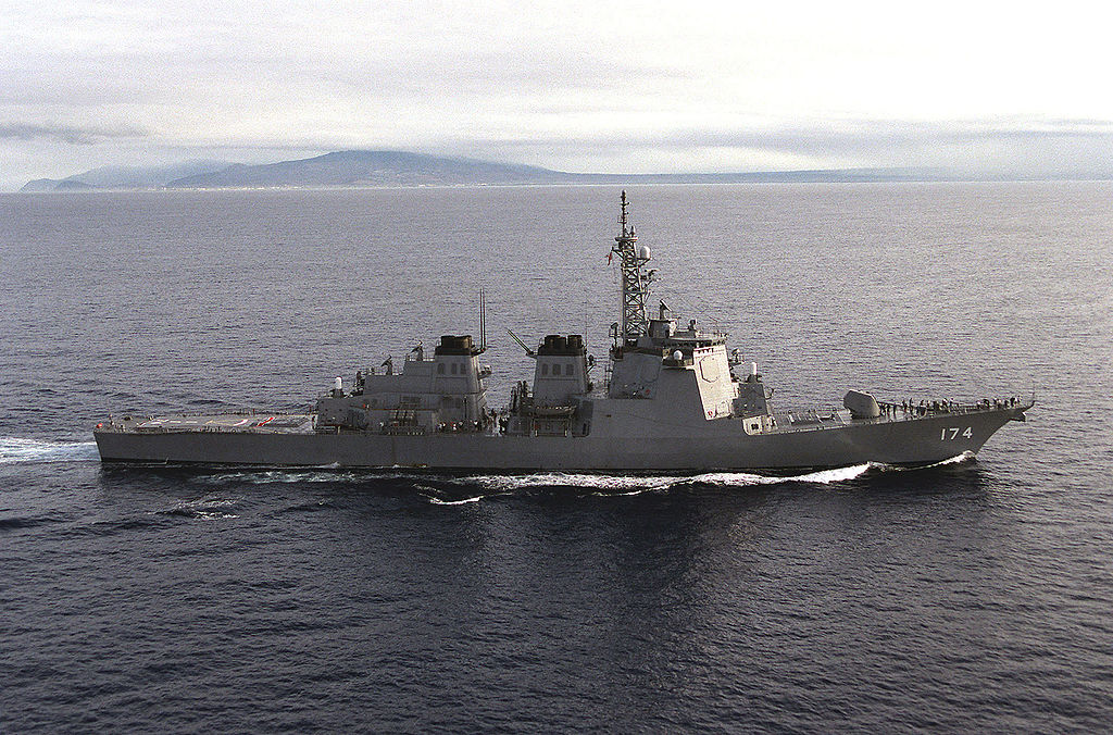 1024px-JDS_Kirishima_-_Kongou_class_destroyer.jpeg