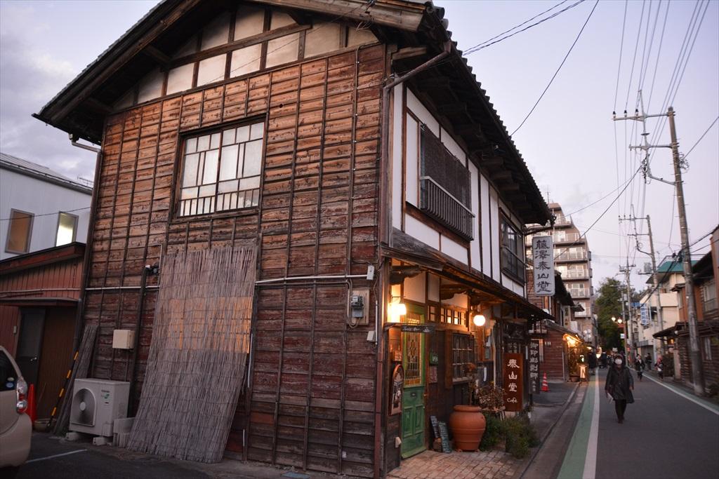 藤澤泰山堂印房&泰山堂cafe