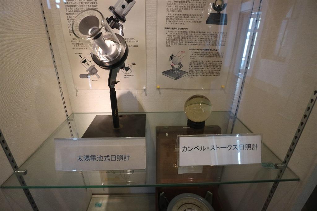 横浜地方気象台_12