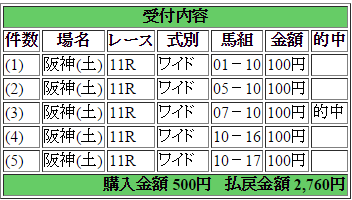 2015121204-10.png