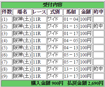 2015122601-12.png