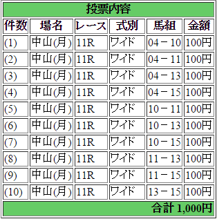 2016011132-10.png