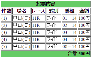 2016011722-11.png