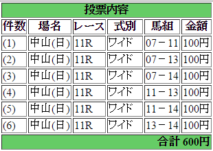 2016012412-12.png