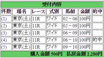 2016020656-10.png