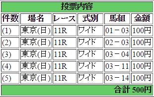 2016020706-11.png