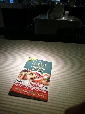 UncleTetsu's MATCHA CAFÉ@薬院