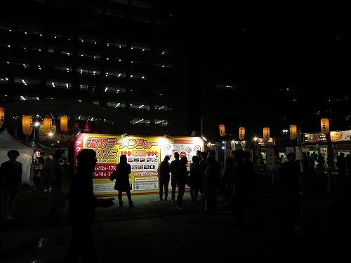 福岡ラーメンショー2015第一幕@福岡市役所前ふれあい広場