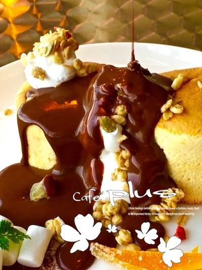 チョコパンケーキ