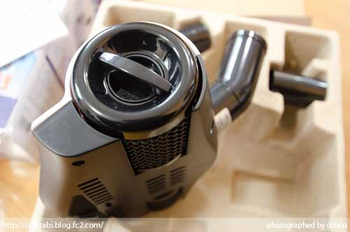 ふとん専用ノズル ダストル 布団クリーナー ヘッド レイコップ サイクロン式掃除機 EC-CT12-C 08