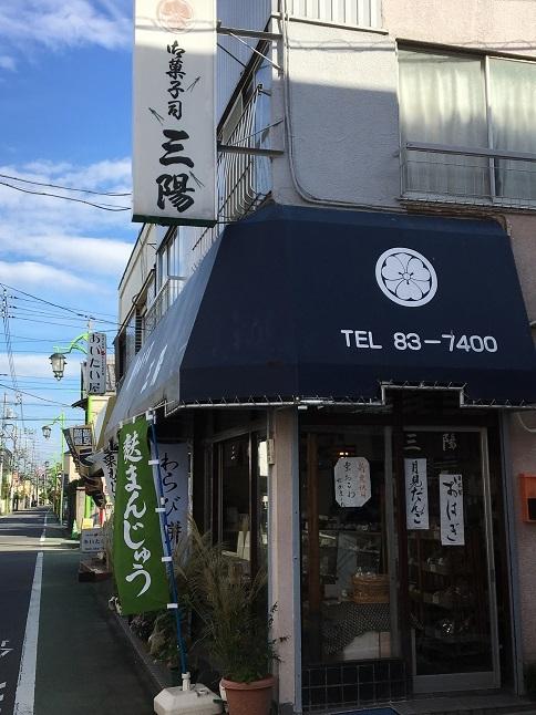 180923-sanyo-13.jpg