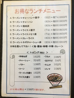 181001 kurumaya-kiyose-21