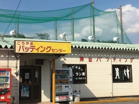 181006 ishigami-13