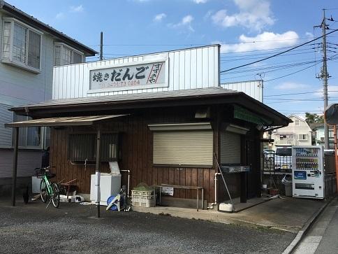 181006 ishigami-23