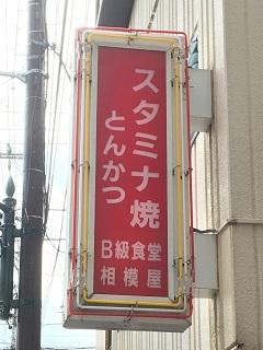181010 sagamiya-20