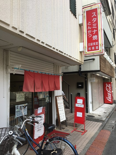 181010 sagamiya-22