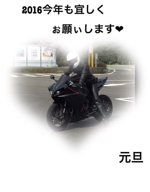 IMG_5931.jpg