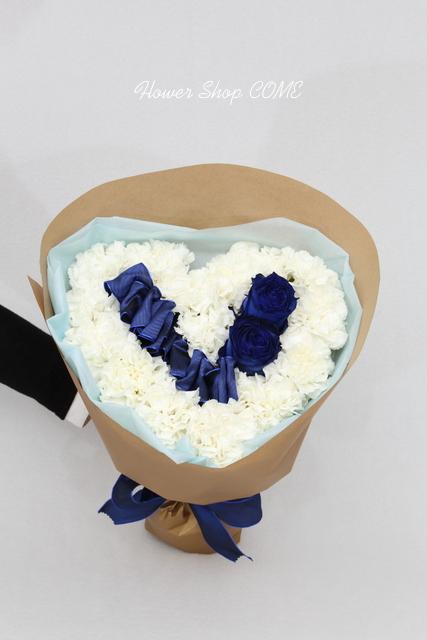ハート 花束 個性的 サプライズ プロポーズ 青 ホワイトデー