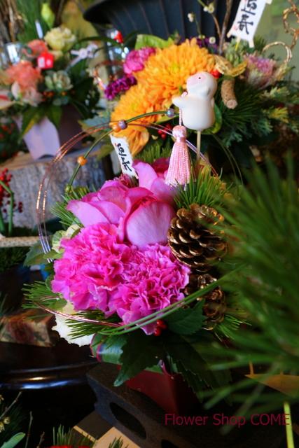 お正月 花 アレンジ 葉牡丹 オシャレ