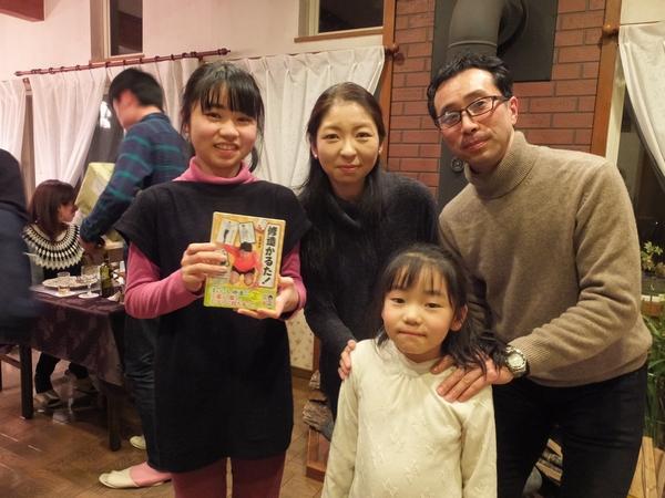 2015oomisoka-tyusenkai1-web600.jpg