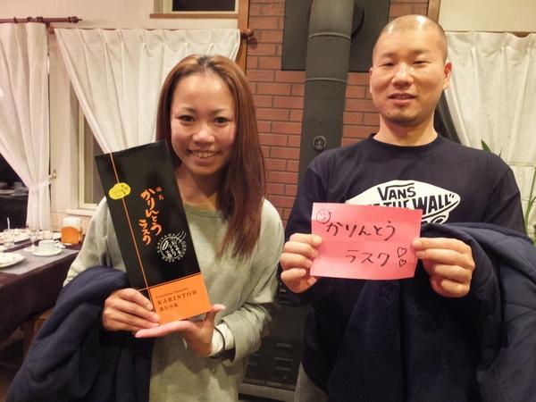 2015oomisoka-tyusenkai3-web600.jpg