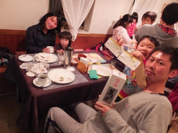 2015oomisoka-tyusenkai6-web600.jpg