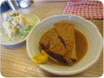 ポテトサラダ・厚揚げ煮