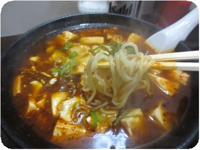 激辛マーボー麺