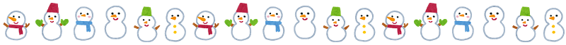 雪だるまライン