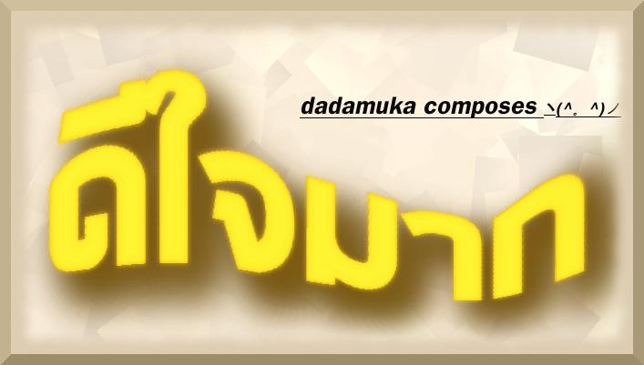 nokia 5800 thailand bangkok タイ語 学習 旅行 ノキア タイ バンコク タイポップス พั้นช์