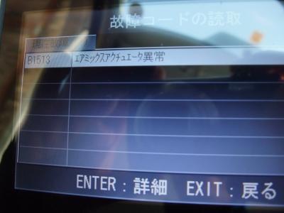 DSCF6882.jpg