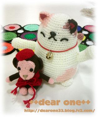 編みぐるみ160215_1