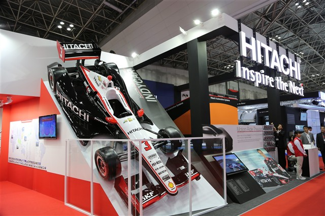 Hitachi_autmotive_image1.jpg