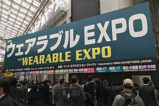 Wearable-expo2016_logo_image1.jpg