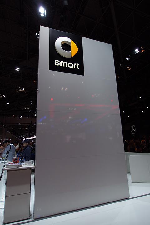 20151108_tms2015_smart-01.jpg