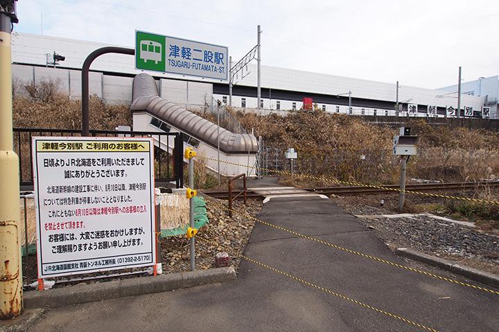 20151123_tsugaru_futamata-04.jpg