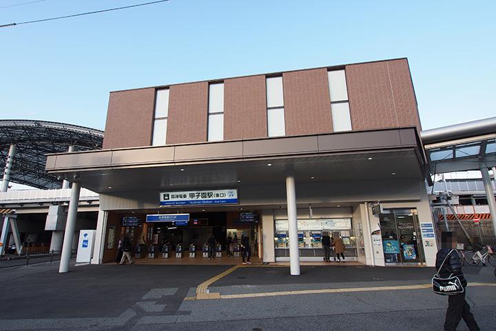 20151128_koshien-01.jpg