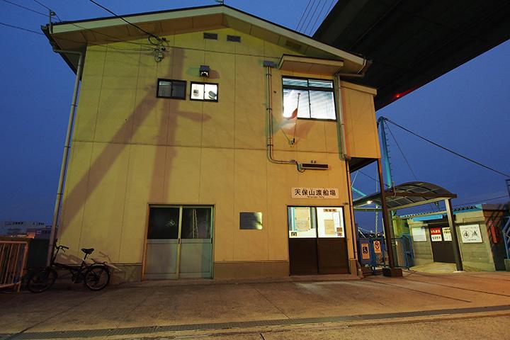20151206_tempozan_ferry-01.jpg