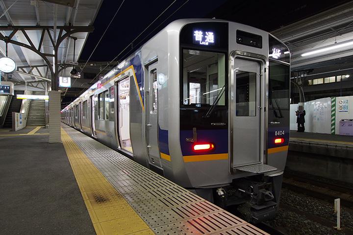 20151213_nankai_8300-04.jpg