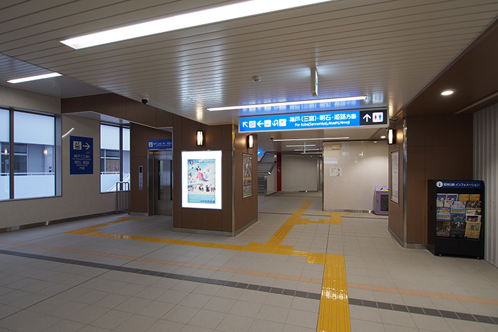 20151220_fukae-16.jpg