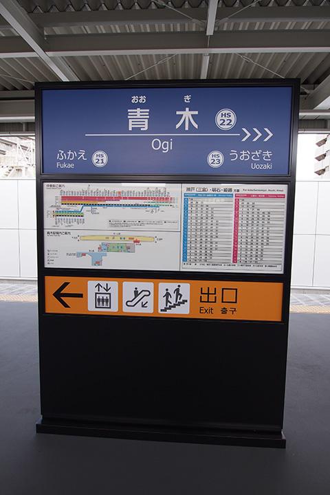 20151220_ogi-01.jpg