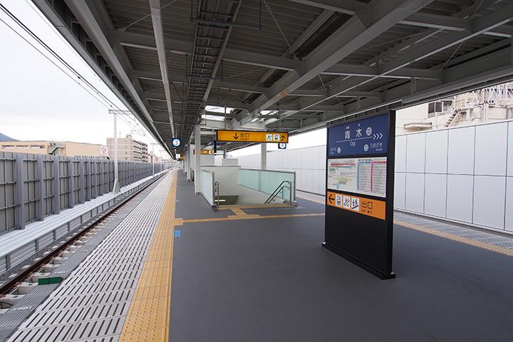 20151220_ogi-02.jpg