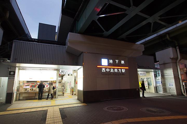 20151227_nishinakajima_minamigata-01.jpg