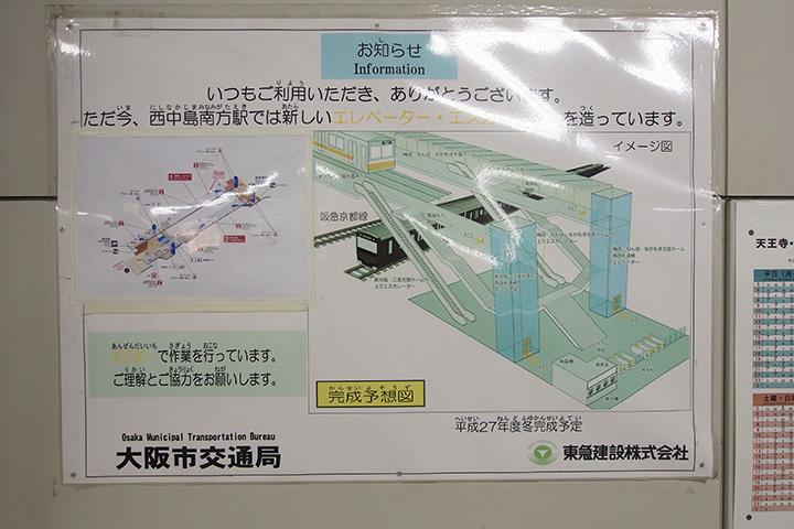 20151227_nishinakajima_minamigata-02.jpg