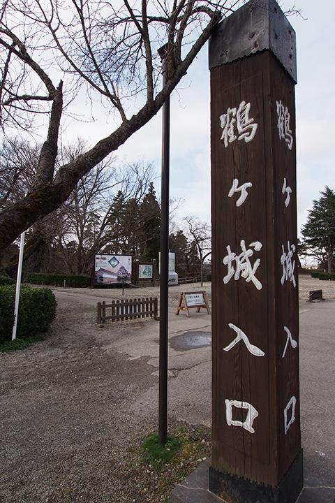 20160109_aizu_wakamatsu_castle-05.jpg
