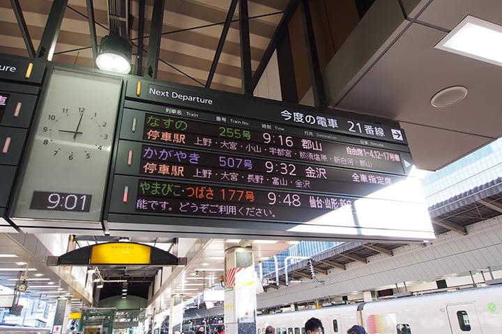 20160109_tokyo-01.jpg
