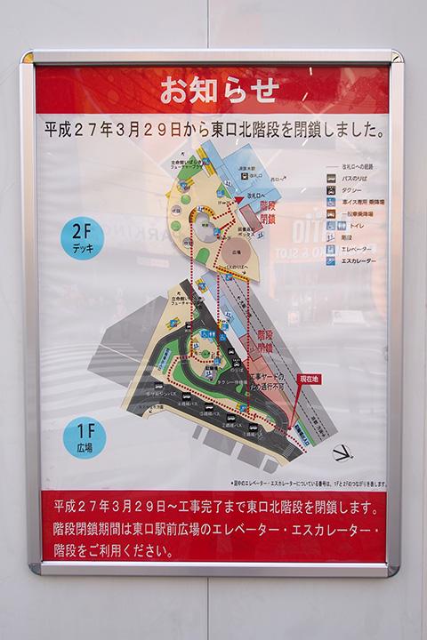 20160131_ibaraki-01.jpg